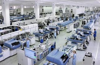 Divulgação Siemens