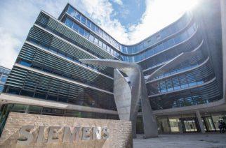 Siemens inaugura nova sede em Munique