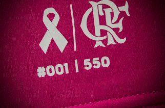 Times brasileiros vestem rosa para conscientizar sobre o câncer de mama cba5a078a28cb
