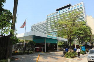 Hospital Alemão Oswaldo Cruz anuncia nova marca