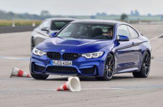 BMW celebra 40 anos de Driving Experience