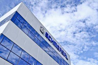Schmersal lança cortina de luz de segurança produzida no Brasil