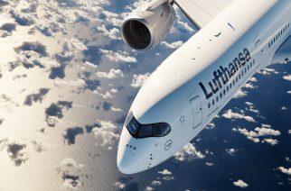 Lufthansa Airbus A350-900 é o mais moderno e ecologicamente correto do mundo
