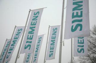 Foto: Divulgação - Siemens