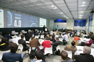 TRUMPF destaca Indústria 4.0 na Feira da Mecânica 2016
