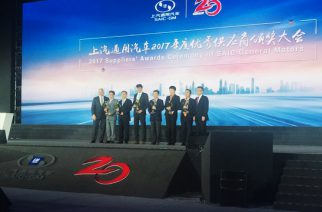 GROB recebe prêmios na China