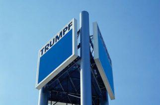 Com mais inovação, TRUMPF fecha ano fiscal em alta